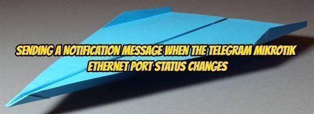 Sending a Notification Message When the Telegram Mikrotik Ethernet Port Status Changes